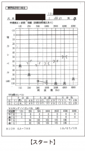 data01-01